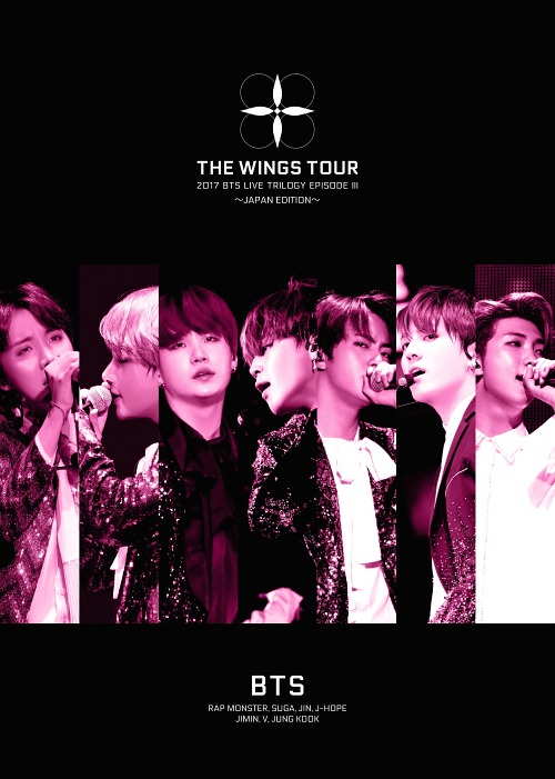 BTS(防弾少年団)/2017 BTS LIVE TRILOGY EPISODE III THE WINGS TOUR ~JAPAN EDITION~ [첫회한정반][Blu-ray]