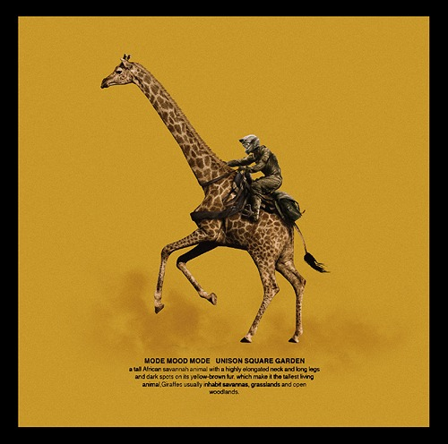 UNISON SQUARE GARDEN/MODE MOOD MODE [Blu-ray부착첫회한정반 A]