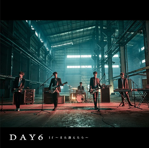 DAY6/If ~また逢えたら~ [통상반]