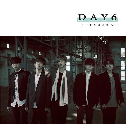 DAY6/If ~また逢えたら~ [DVD부착첫회한정반]