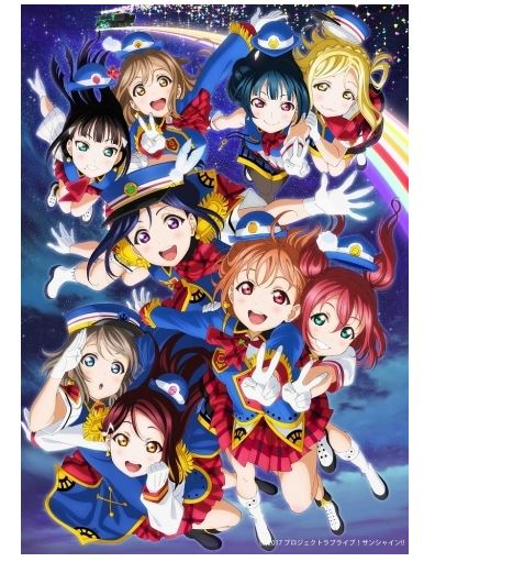 Aqours/ラブライブ! サンシャイン!! Aqours 2nd LoveLive! HAPPY PARTY TRAIN TOUR Memorial BOX [Blu-ray]