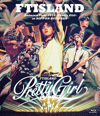 FTISLAND/Autumn Tour 2018 -Pretty Girl- at NIPPON BUDOKAN [Blu-ray]