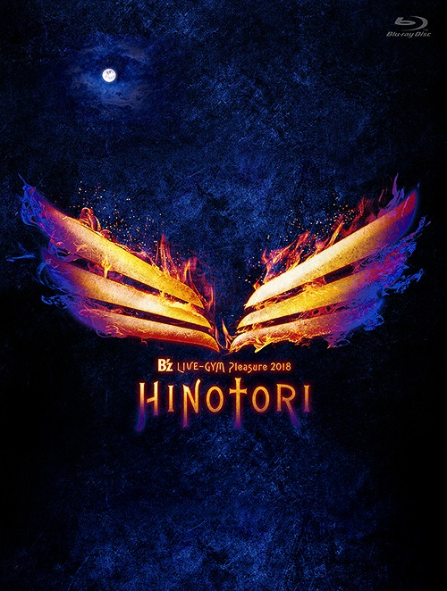 B'z/B'z LIVE-GYM Pleasure 2018 -HINOTORI- [2Blu-ray+CD]