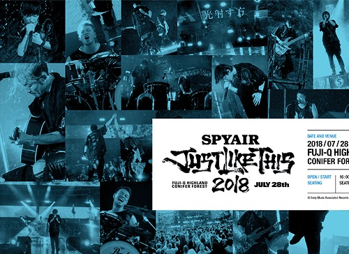 SPYAIR/JUST LIKE THIS 2018 [완전한정생산반][Blu-ray]