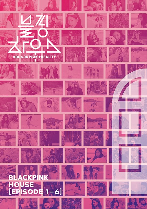 BLACKPINK/BLACKPINK HOUSE [EPISODE1-6][Blu-ray]