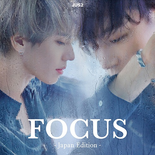 Jus2/FOCUS -Japan Edition- [DVD부착첫회한정반]