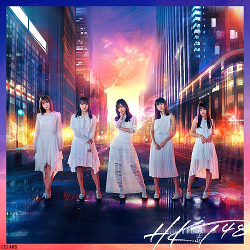 HKT48/意志 [CD+DVD/TYPE-A]