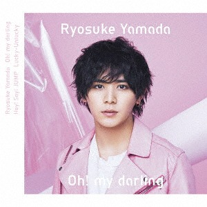 Hey! Say! JUMP/山田涼介/Oh! my darling / Lucky-Unlucky [CD+DVD/첫회한정반 2]