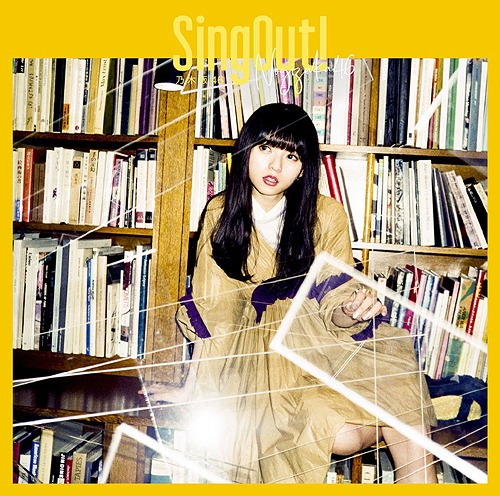 Nogizaka46/Sing Out! [CD+Blu-ray/TYPE-A][첫회반]