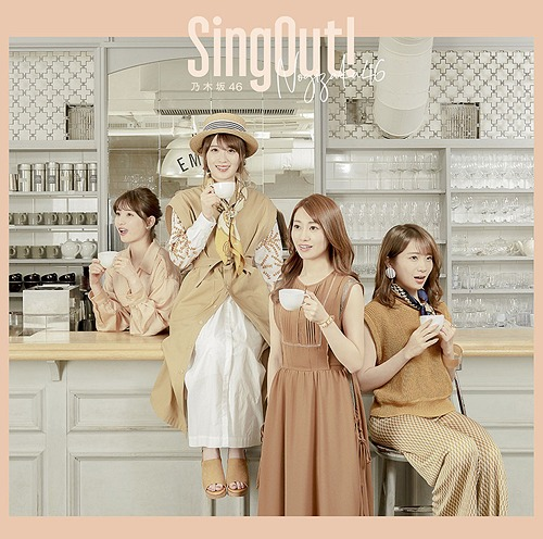 Nogizaka46/Sing Out! [CD+Blu-ray/TYPE-C][첫회반]