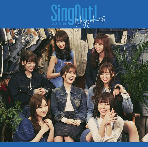 Nogizaka46/Sing Out! [CD+Blu-ray/TYPE-D][첫회반]